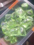 洗碗片包装线,贝尔单腔双腔三腔凝珠包装线