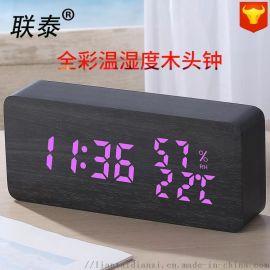 木头钟 贪睡声控温湿度闹钟全彩LED变色时钟