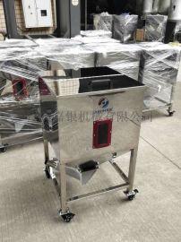 储料桶不锈钢储料箱原料塑料周转箱吸料机  料桶