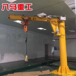 江苏八马重工起重机单臂吊悬臂吊