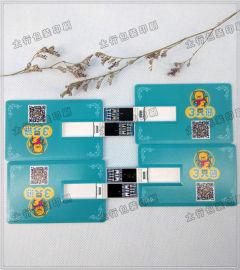 哈尔滨U盘定制logo,印字厂家