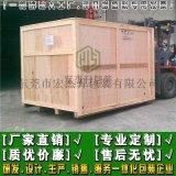 真空木箱包装 机械仪器木箱打包 出口大型设备包装