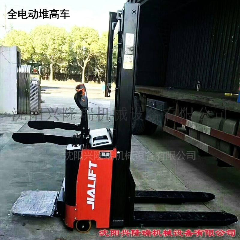 长春电动堆高车厂家,加力电动叉车-沈阳兴隆瑞