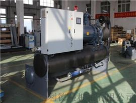河北冷水机,水冷螺杆冷水机,河北冷水机厂家