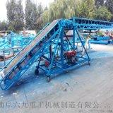 泰兴市加工防滑皮带输送机 水平挡边输送机加工lj8