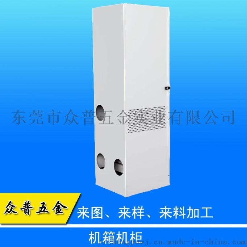 厂家众普五金不锈钢机箱机柜钣金加工可来样按需求定制