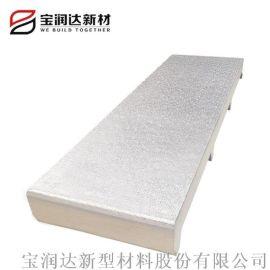 养殖场彩钢pu屋面板防腐 四波峰铝箔复合顶板