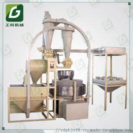 电动石磨磨粉机新式石磨磨面机