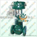 ZMAGW氣動高溫調節閥 上海精歐 薄膜高溫調節閥