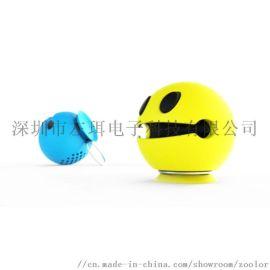 专利音箱创意笑脸桌面吸盘携带礼品蓝牙音箱