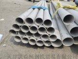 310S工业无缝钢管厂家2520钢管报价