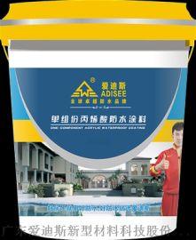 丙烯酸防水涂料金祥彩票国际性能