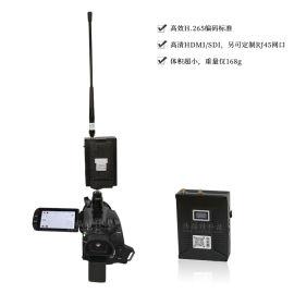 便携型广电直播视频图传设备