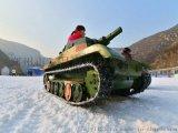 雪地坦克设备-大马力雪地坦克厂家直销