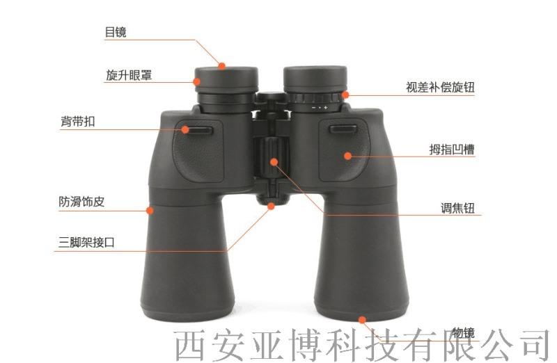 榆林哪里有卖尼康望远镜13772162470