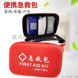蓝夫EVA急救包便携式出行护理包家庭护理包