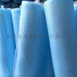藍色珍珠棉找東莞易佰珍珠棉廠家