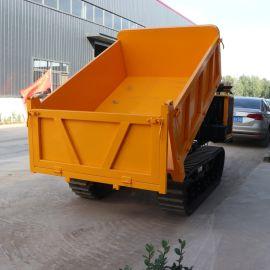 多功能山地履带运输车 3吨稻田专用自卸翻斗车