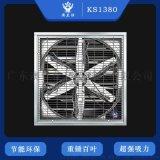 澳兰仕强劲抽力镀锌板负压风机KS1380