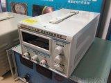 捷利特銅排鍍錫機