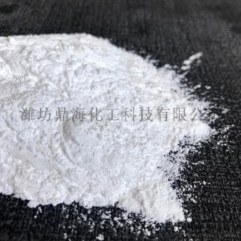 鼎海化工无水硫酸镁生产工业级硫酸镁粉末高纯度