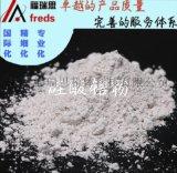 陶瓷釉料喷涂填料硅酸锆粉 江苏福瑞思硅酸锆粉