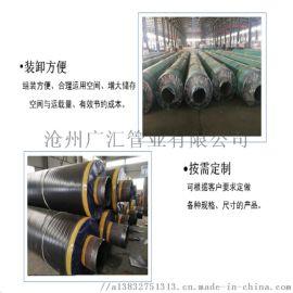 耐高温钢套钢蒸汽保温管道 钢套钢蒸汽保温钢管