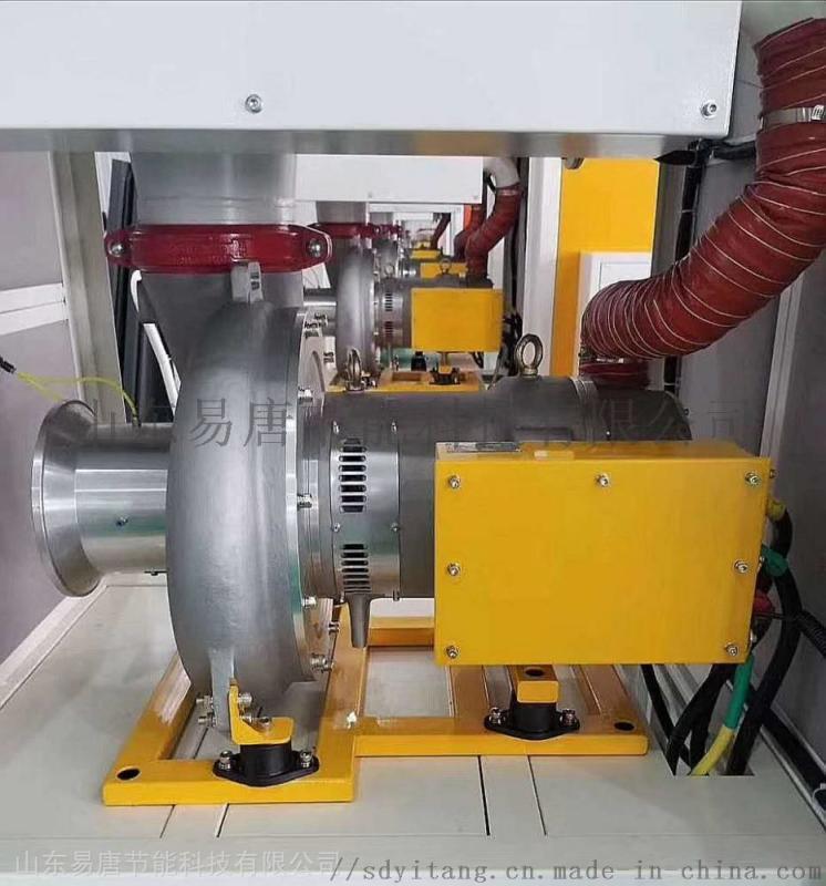 空气悬浮风机YT40外形尺寸紧凑免维护厂家供应
