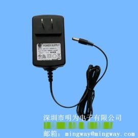 9V2A电源适配器 CE认证开关电源
