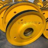 20吨夹轮不带轴承滑轮组 铸钢轮片 双梁行车滑轮组