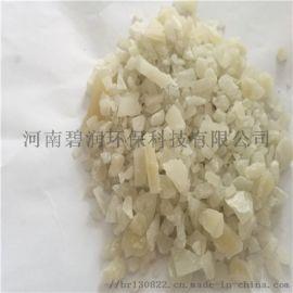 江苏碧润牌片状  铝生产厂家供应 高效絮凝剂