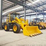 捷克 920裝載機 建築工地沙石裝載機 工地剷車