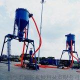 风力吸灰机化工粉末倒罐气力输送机小麦入仓风力吸粮机