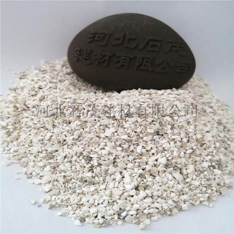石茂供应高钙氧化钙颗粒 生石灰干燥剂