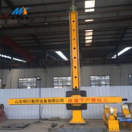 广东省8米X8米焊接操作机 焊接十字臂