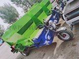 三輪自動撒料車,牧場養殖場飼餵新設備撒料車