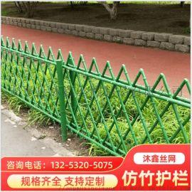 现货道路花园不锈钢护栏定制园林道路仿竹护栏