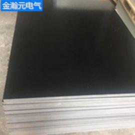 金瀚元环氧板 FR-4黑色环氧板 FR-4玻纤板