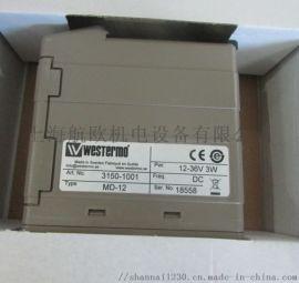 WESTERMO交换机EDW-100