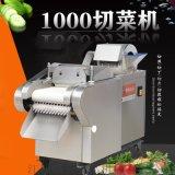 商用多功能食堂切菜機,果蔬切片切丁切絲機