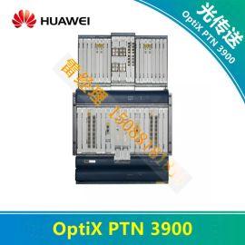 OptiX PTN3900,华为PTN传输设备