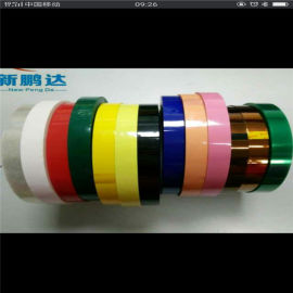 绝缘阻燃捆扎变压器胶带 耐高温玛拉胶带 生产厂家