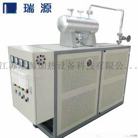 应 电加热锅炉 电加热导热油炉压机专用导热油加热器