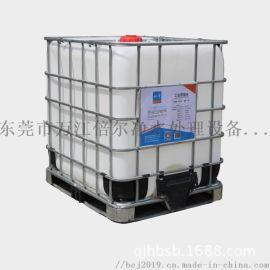 工业纯水厂家直销1000KG装工业蒸馏水