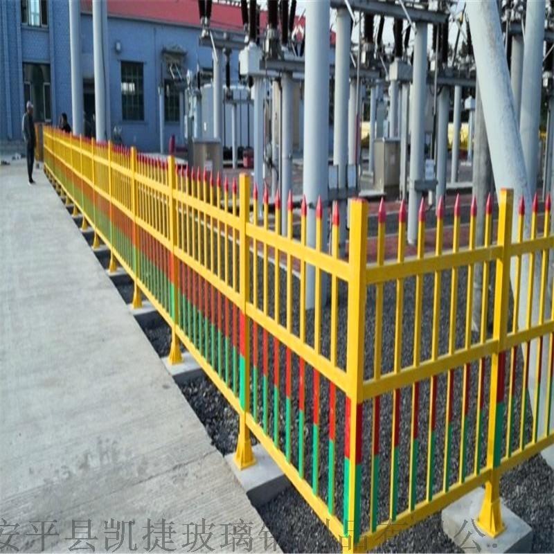 玻璃鋼模壓圍欄拉擠型材玻璃鋼圓管護欄