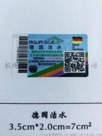 二维码防伪不干胶标签印刷
