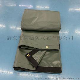 源头厂家蓬布防火防晒防水布阻燃pvc涂塑布防雨布