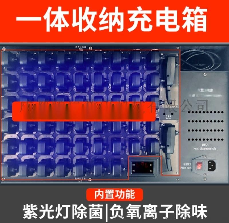 科音达无线讲解器 数字无线讲解器 一对多讲解器