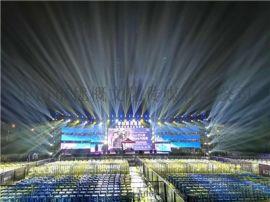 中山专业晚会策划|庆典活动策划|舞台桁架灯光音响