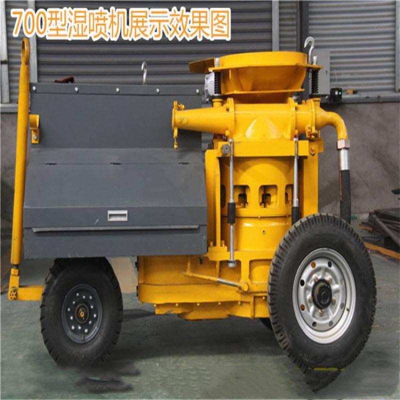 陝西寶雞護坡小型溼噴機混凝土溼噴機推薦
